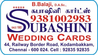 Subashini Enterprises